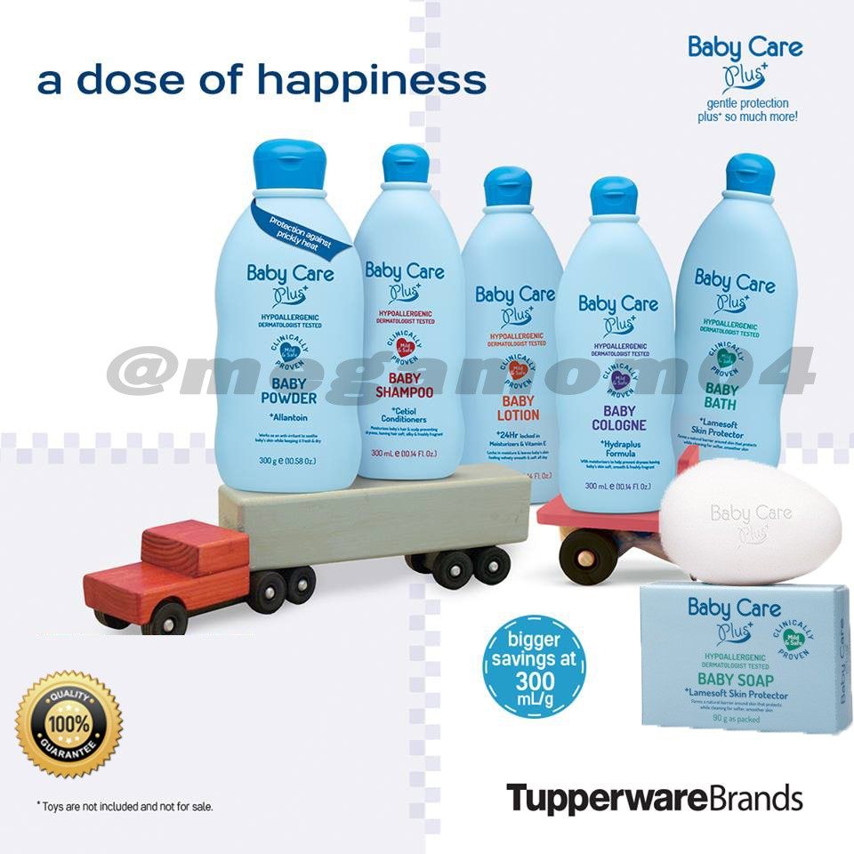 300ML Baby Care Plus Blue Tupperware Baby bath and skincare | Shopee ...